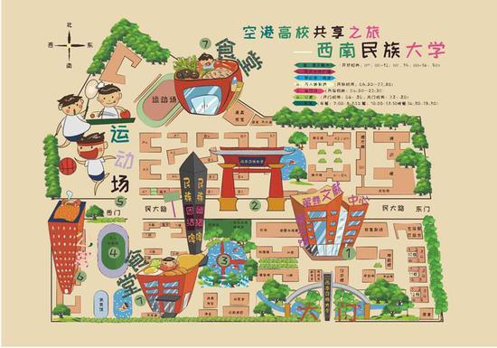 西南民族大学手绘地图