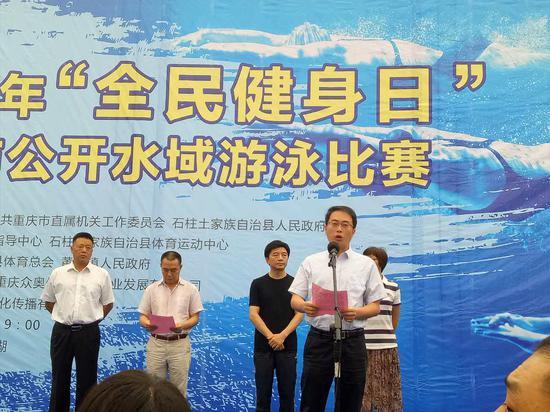 避暑健身两不误 重庆市公开水域游泳赛在石柱太阳湖开游