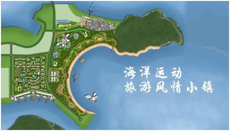 """蜈支洲岛欲打造""""海洋运动旅游风情小镇"""""""
