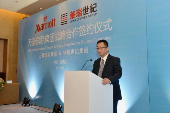 万豪国际集团大中华区特许经营运营副总裁杜晓林致辞