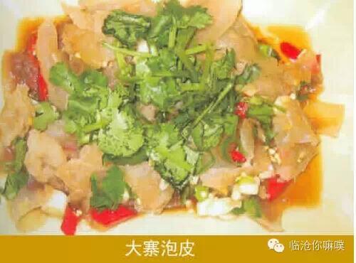 想吃做是硬美食送你12种云县美食特色烹新疆的道理的儿童画图片