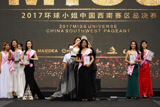 环球小姐中国西南赛区在天全喇叭河决出总冠军