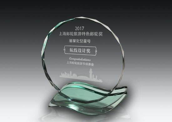 丽星邮轮获颁发最佳邮轮线路设计奖。