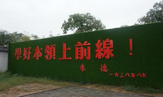 现在的吴家大院成了红色旅游目的地和教育基地