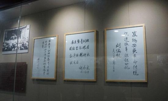安吴堡战时青年训练班