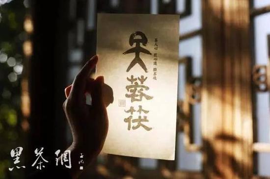 《那年花开月正圆》剧中大火的金花茯茶