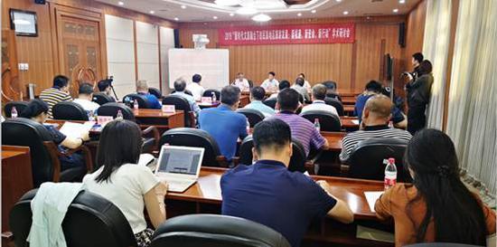新时代文旅融合下的民族地区旅游发展学术研讨会在京召开