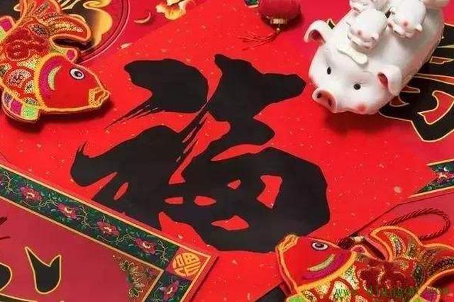 """文化和旅游部 中国气象局提示广大游客关注""""春节""""假日天气情况"""