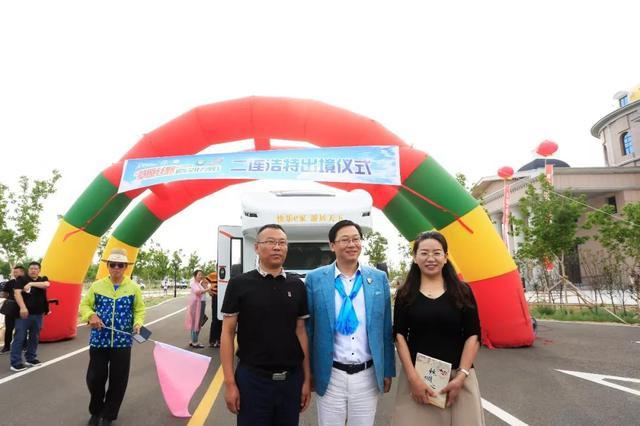 【中蒙房车行day4】出境仪式:70台房车从二连浩特出发探秘蒙古国