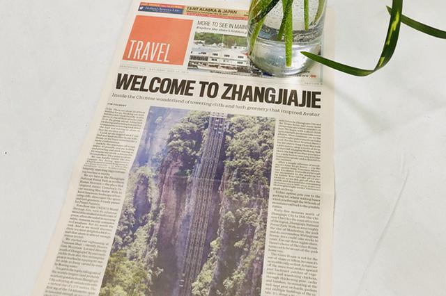 加拿大《温哥华太阳报》头版头条聚焦张家界旅游