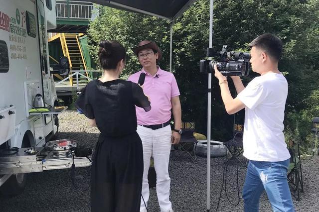 内蒙古自治区各盟市电视台专访伊宅购创始人兼ceo谭远程