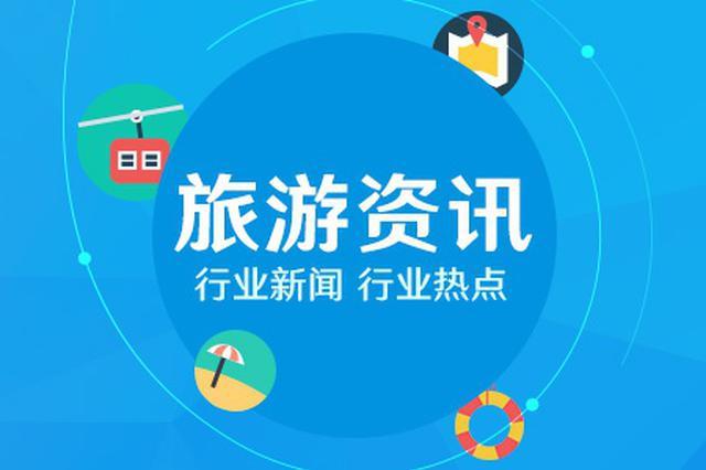 水土保护给力 北京金秋增色