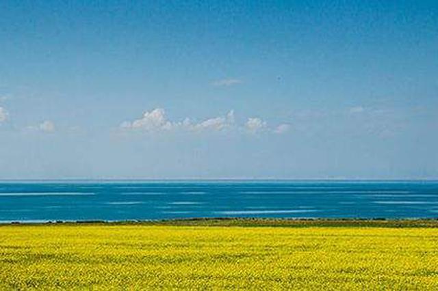 青海积极推进青海湖国家公园规划建设