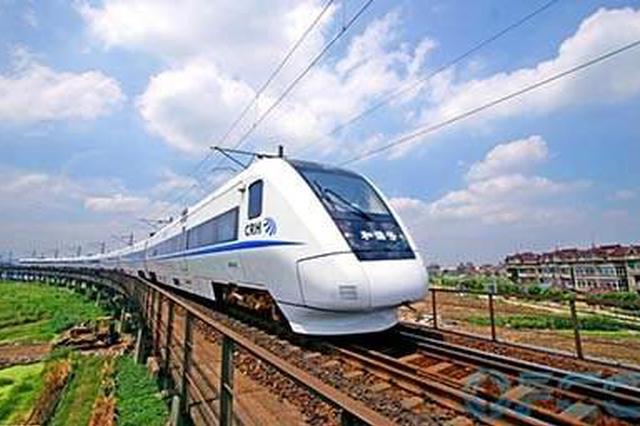 北疆铁路环线全线贯通