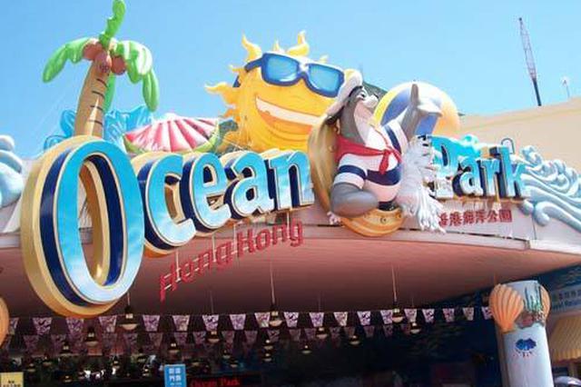 香港疫情近期反复 海洋公园、迪士尼乐园暂停营业