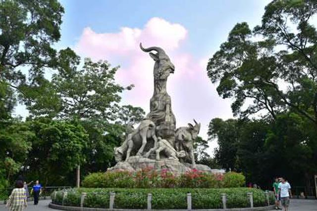 广州面向全社会发放3000万元文旅消费券