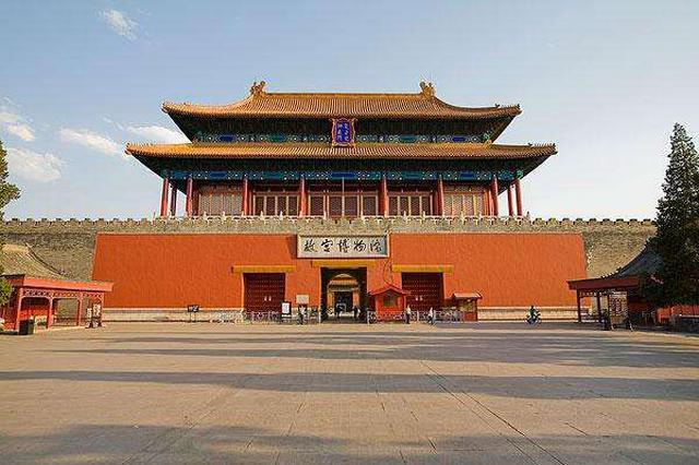 活力中国吸引八方宾客