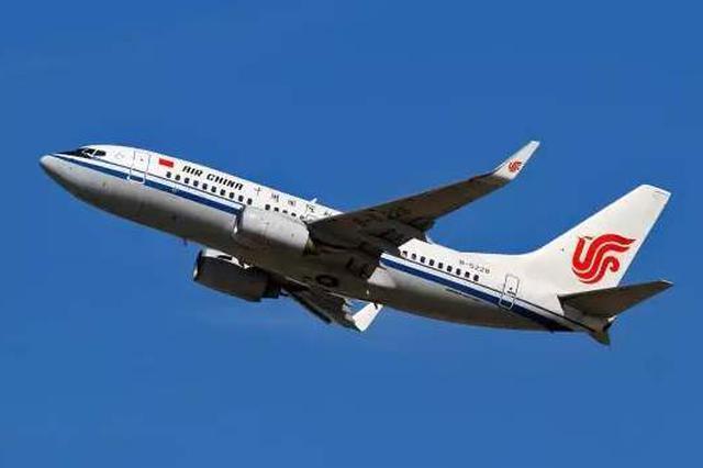 国航福州飞成都客机现特情备降长沙 机上有乘客不幸自杀身亡