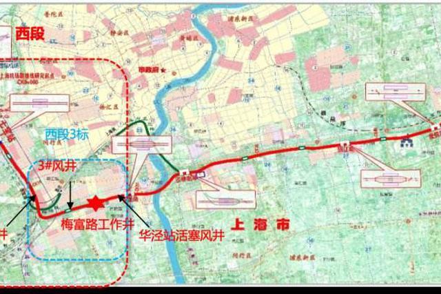 浦东虹桥机场40分钟可互达!上海首条市域铁路机场联络线全面开工
