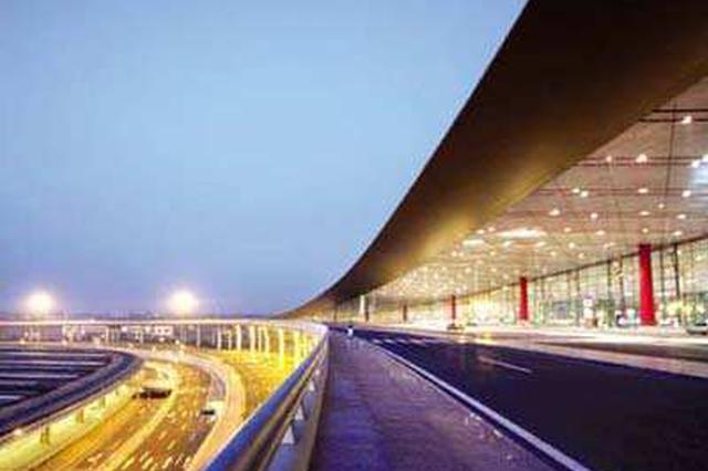 首都机场全面开通5G