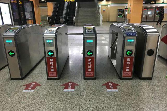 京沪地铁乘车二维码互联互通