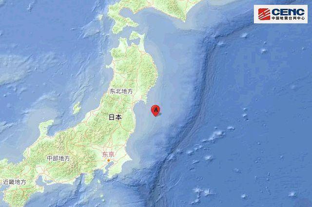 日本福岛近海地震震级修正为7.3级 相关核设施无异常
