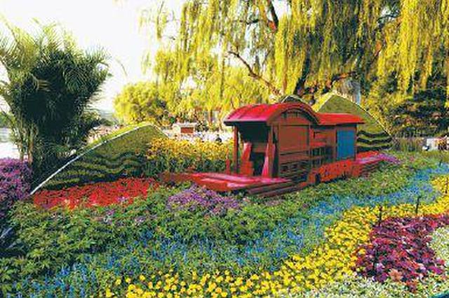 北京西城5处革命旧址周边提升花卉景观