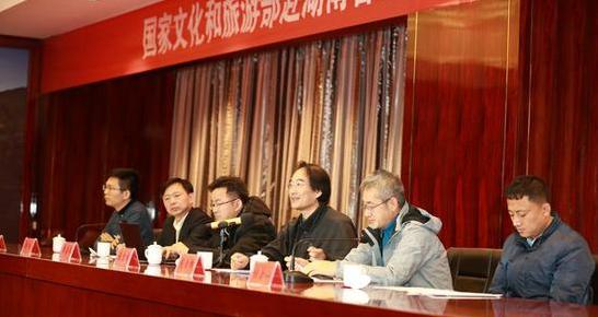 (国家文化和旅游部资源开发司副司长张吉林讲话)