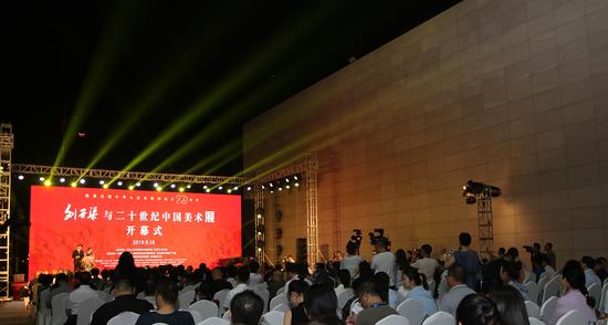 """""""刘开渠与二十世纪中国美术展""""在李自健美术馆隆重开幕"""