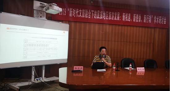 爱知世元(<a href='http://travel.sina.com.cn/beijing-lvyou/?from=b-keyword' target='_blank'>北京</a>)网络股份有限公司董事长张宗昇作为企业代表受邀参加并发表主题演讲