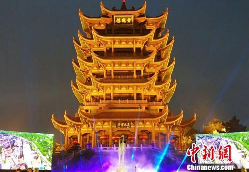 资料图:黄鹤楼。中新网记者 李金磊 摄