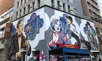 旧城中环的街头涂鸦艺术(图片来源:香港旅游发展局)