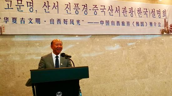 中国文化和旅游部旅游促进与国际合作司副巡视员孙波致辞