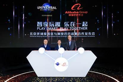 北京环球度假区与阿里巴巴宣布战略合作 科技赋能重新定义时尚的度假和娱乐体验