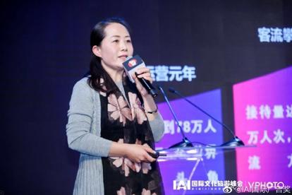 河南宝泉旅游度假区副总经理 宋福丽