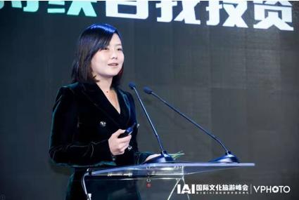 爱奇艺频道营销兼艺人商务总经理 芦彬