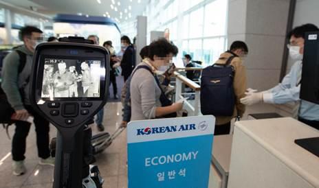 大韩航空将对从仁川机场出发的国际航线旅客进行体温检测