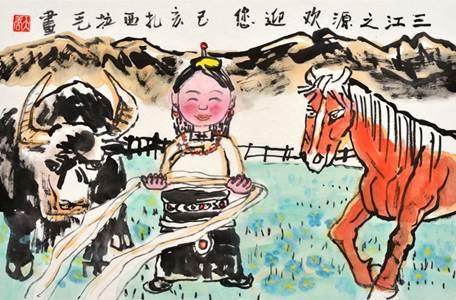 (中国画《三江之源欢迎您》,作者:扎西拉毛,六年级)