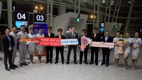 海航深圳都柏林首航航班开通仪式现场