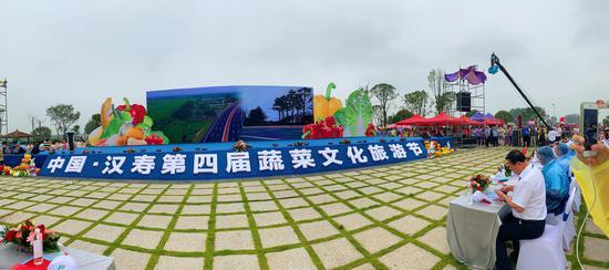 湖南常德汉寿第四届蔬菜文化旅游节隆重开幕