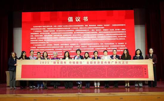 中国旅游协会妇女旅游委发布倡议书 李丹 摄
