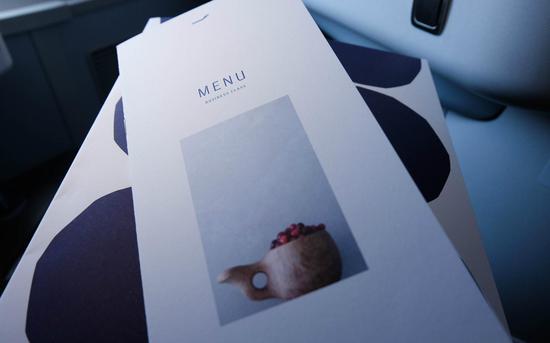 <a href='http://travel.sina.com.cn/fenlan-lvyou/?from=b-keyword' target='_blank'>芬兰</a>航空菜单