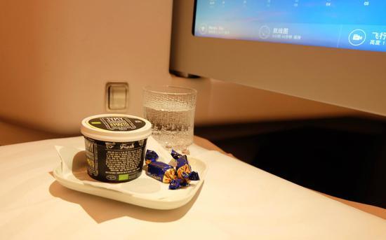 <a href='http://travel.sina.com.cn/fenlan-lvyou/?from=b-keyword' target='_blank'>芬兰</a>航空甜点