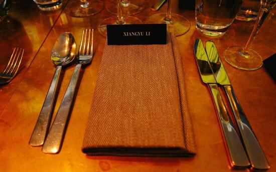 Roster餐厅