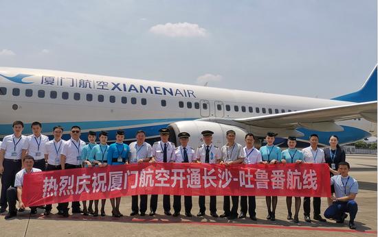 <b>7月3日,长沙直飞吐鲁番航线成功首航</b>