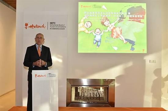 荷兰驻华大使高文博先生 Mr。 Ed Kronenburg介绍亲子旅游主题产品