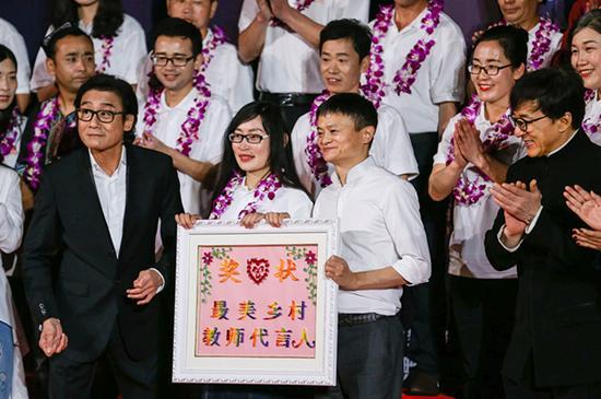 """三亚香格里拉度假酒店连续三年成为""""马云乡村教师奖""""颁奖典礼合作伙伴"""