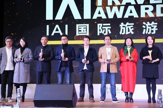 宜昌市旅游发展委员会获得体验营销奖