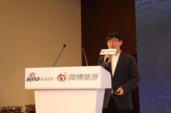 微博生活及消费升级事业部总经理刘奇