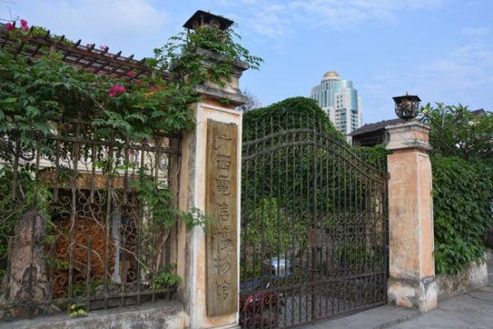 探寻南宁那些保存完好的百年建筑